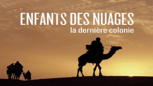 enfants-nuages-sahraouie-maroc